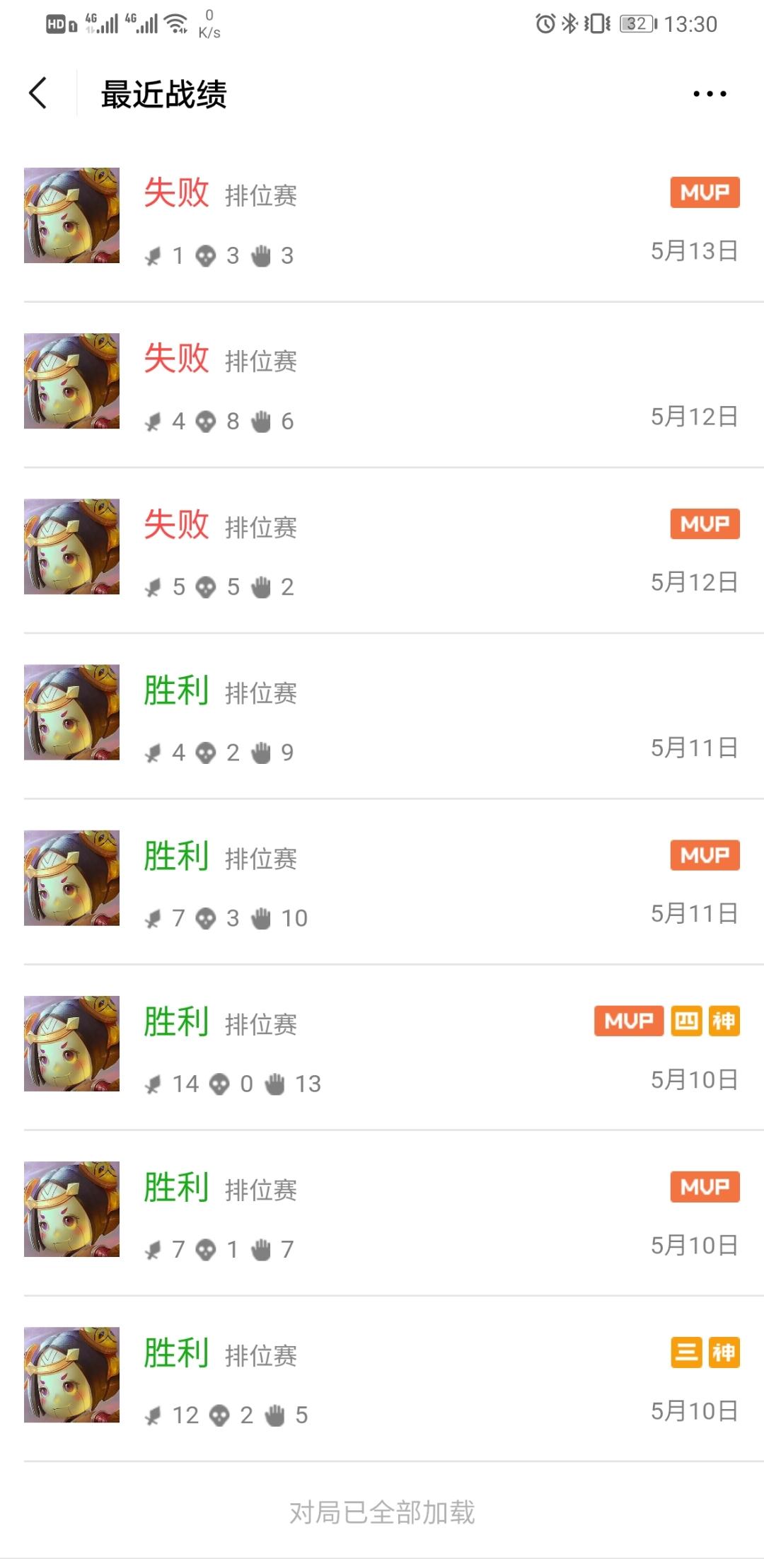 Screenshot_20200517_133017_com.tencent.mm.jpg