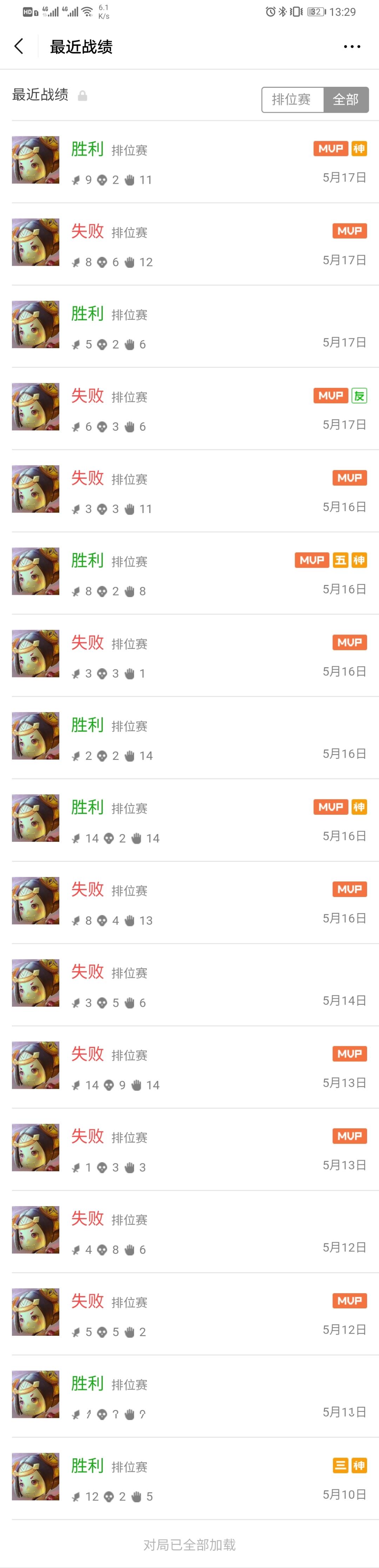 Screenshot_20200517_132929_com.tencent.mm.jpg
