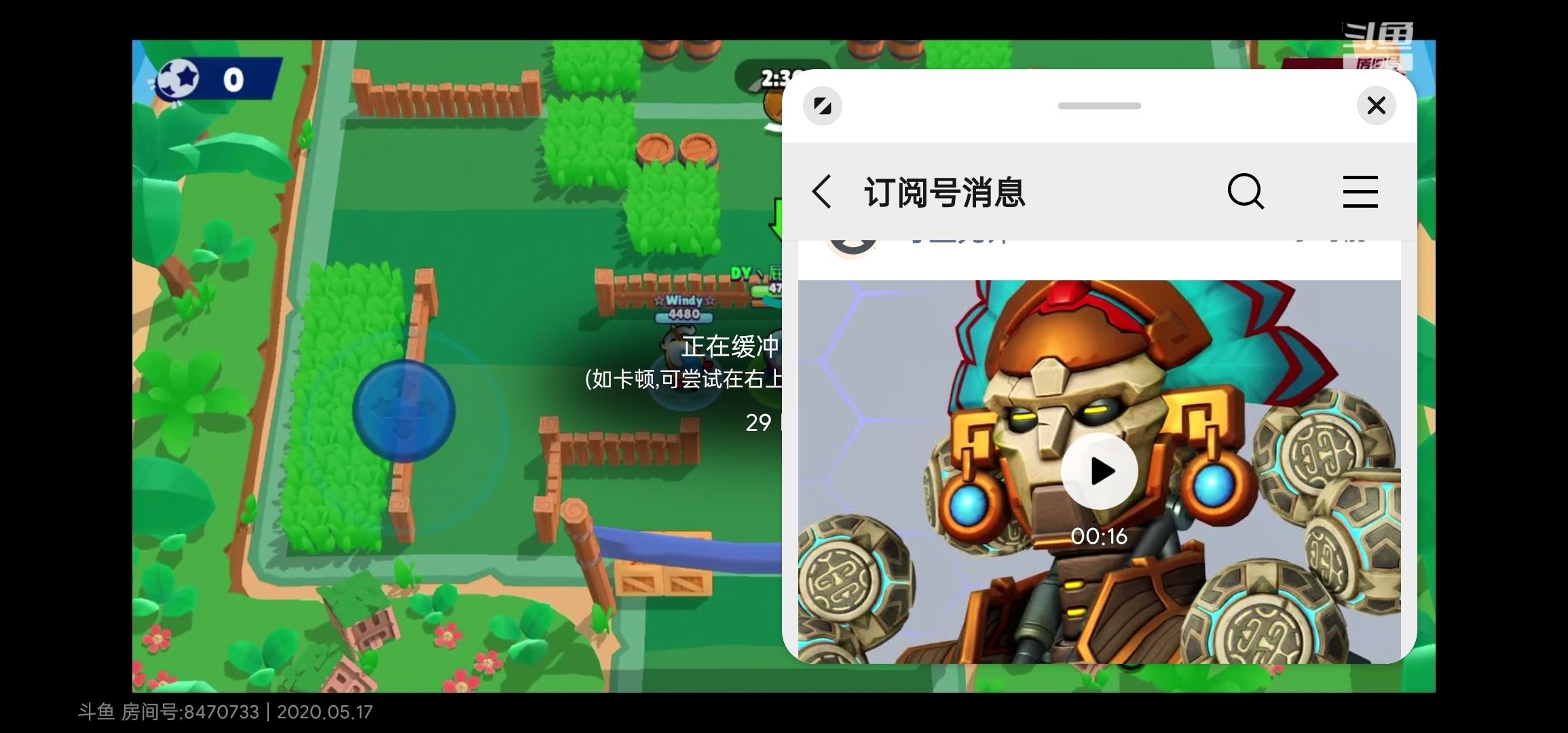 Screenshot_20200517_141616_com.tencent.mm.jpg