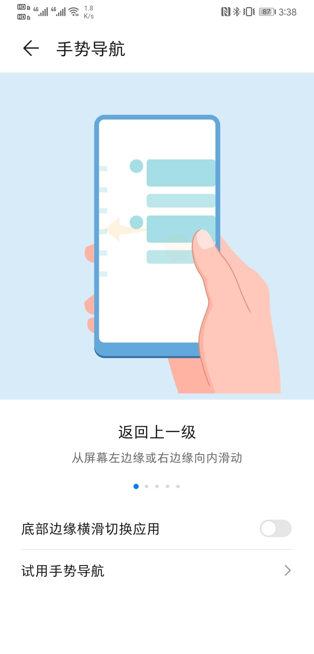 Screenshot_20200517_153852_com.android.settings.jpg