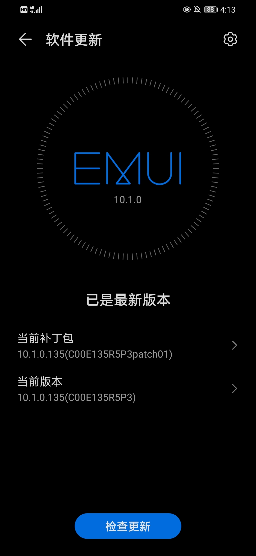 Screenshot_20200517_161358_com.huawei.android.hwouc.jpg