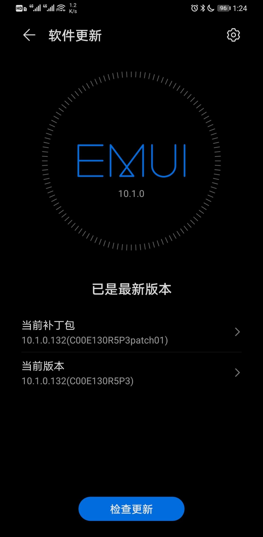 Screenshot_20200517_012458_com.huawei.android.hwouc.jpg