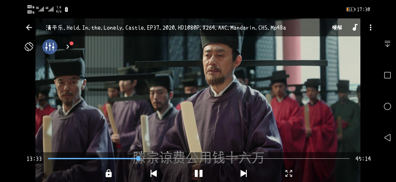 Screenshot_20200517_173046_com.mxtech.videoplayer.jpg