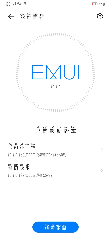 Screenshot_20200517_173104_com.huawei.android.hwouc.jpg