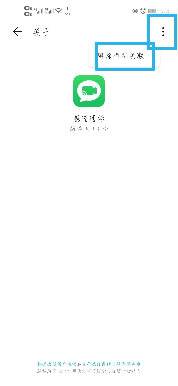 Screenshot_20200517_173340.jpg