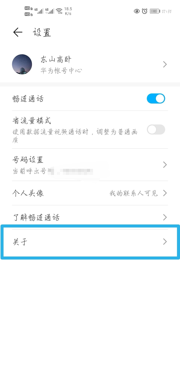 Screenshot_20200517_173317.jpg