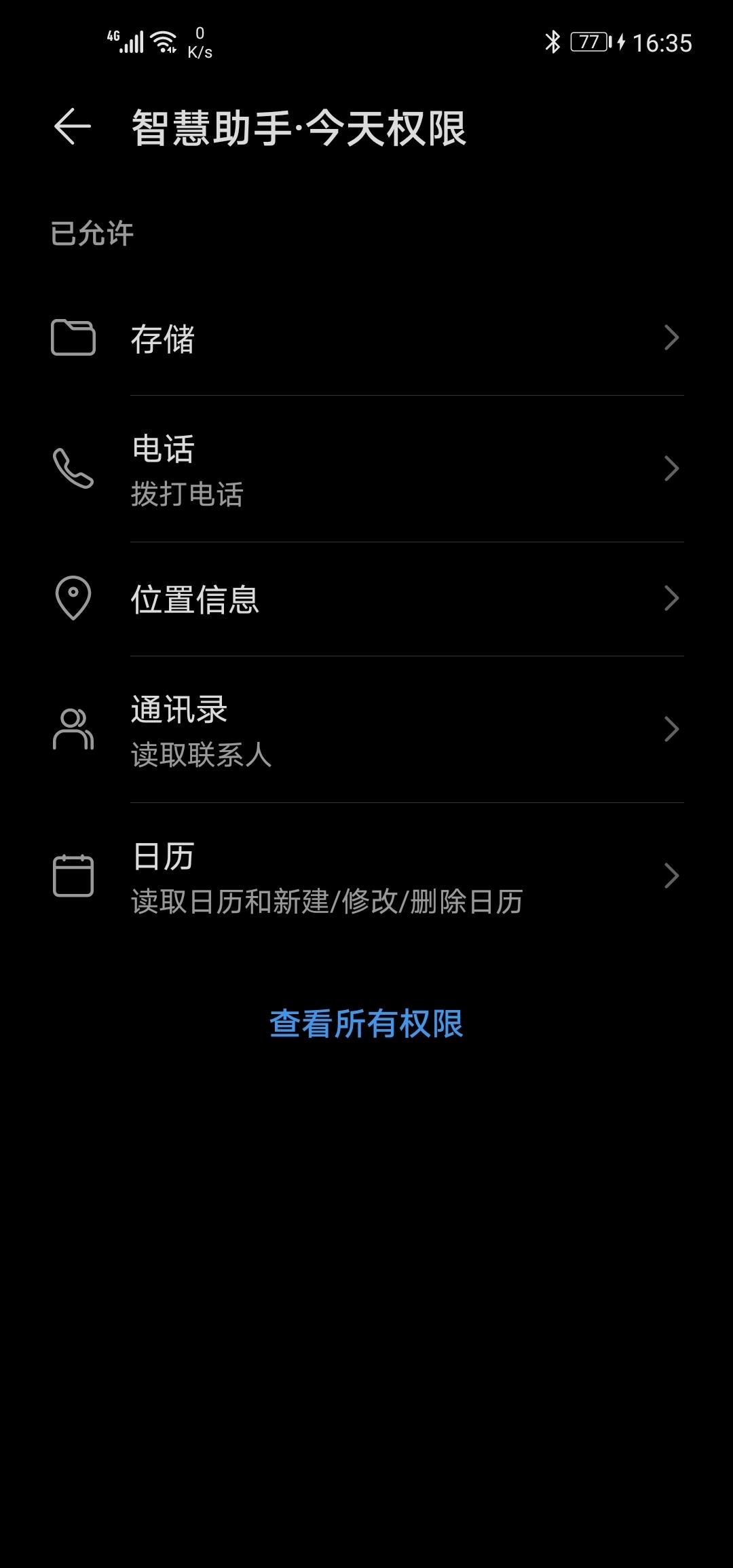 Screenshot_20200517_163541_com.android.permissioncontroller.jpg