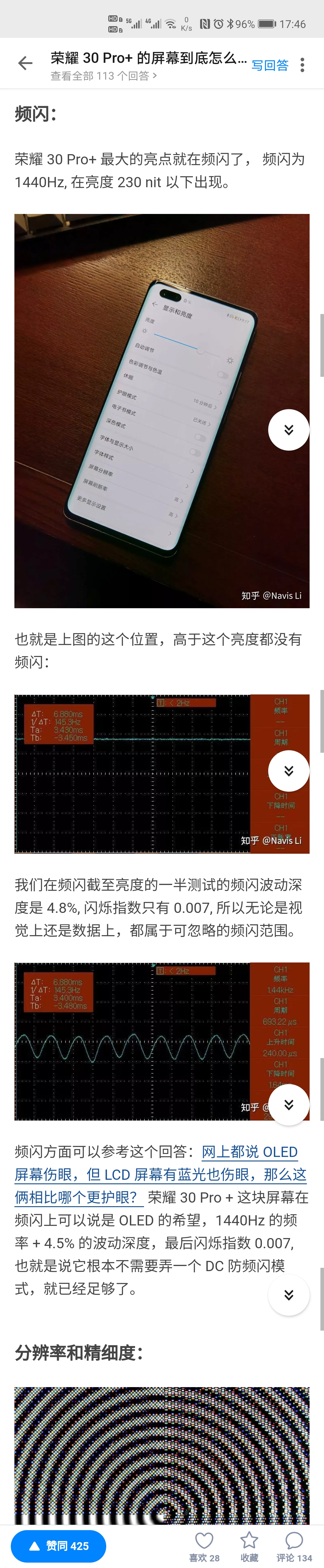 Screenshot_20200517_174608_com.zhihu.android.jpg