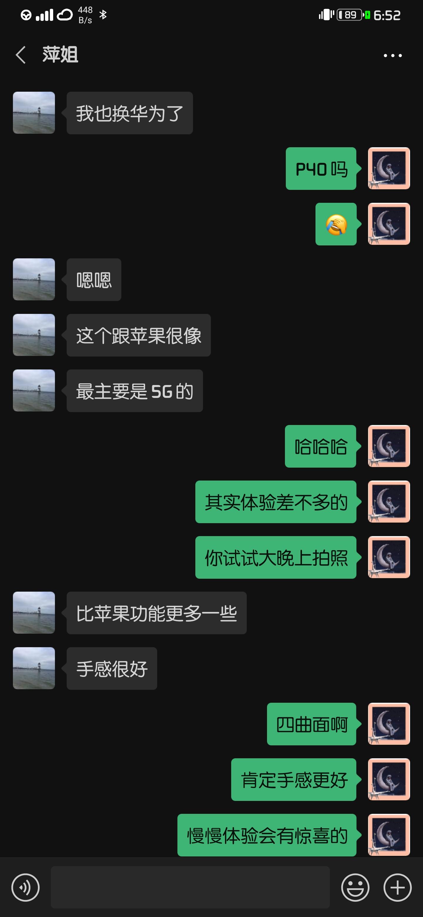Screenshot_20200517_185206_com.tencent.mm.jpg