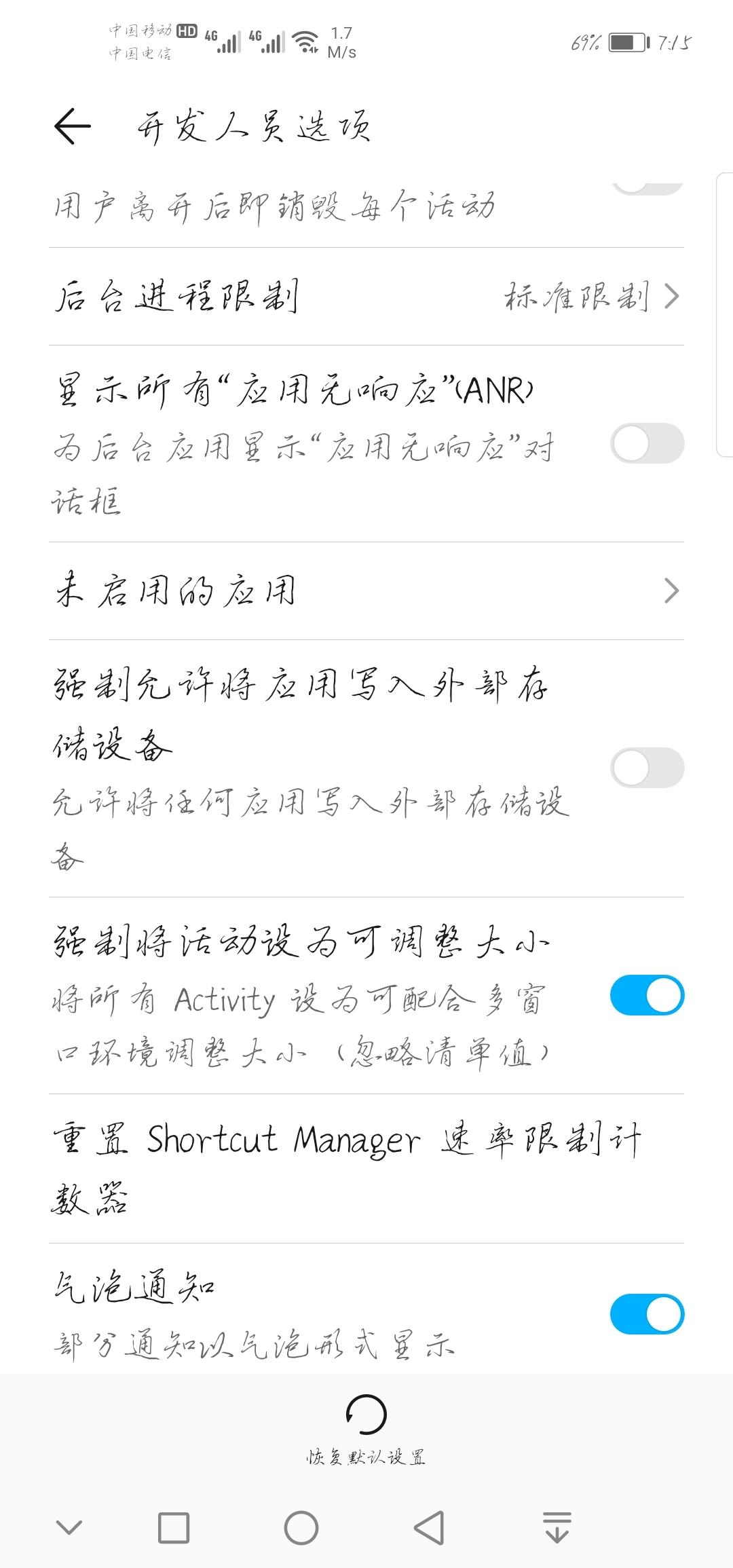Screenshot_20200517_191550_com.android.settings.jpg