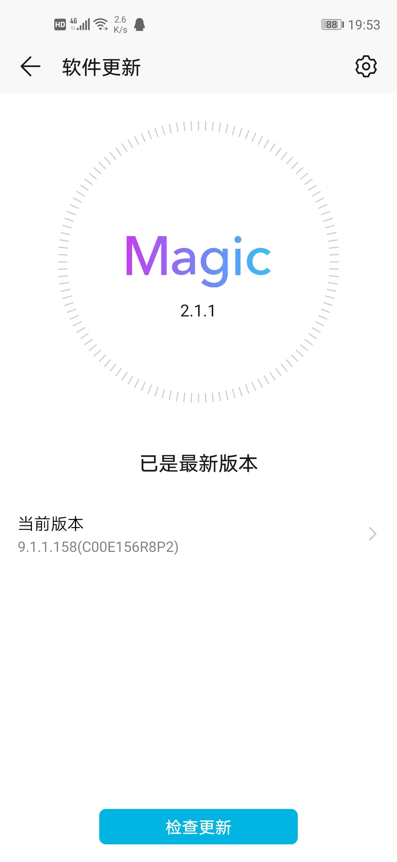 Screenshot_20200517_195347_com.huawei.android.hwouc.jpg