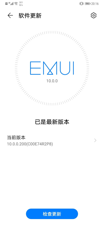 Screenshot_20200517_201650_com.huawei.android.hwouc.jpg
