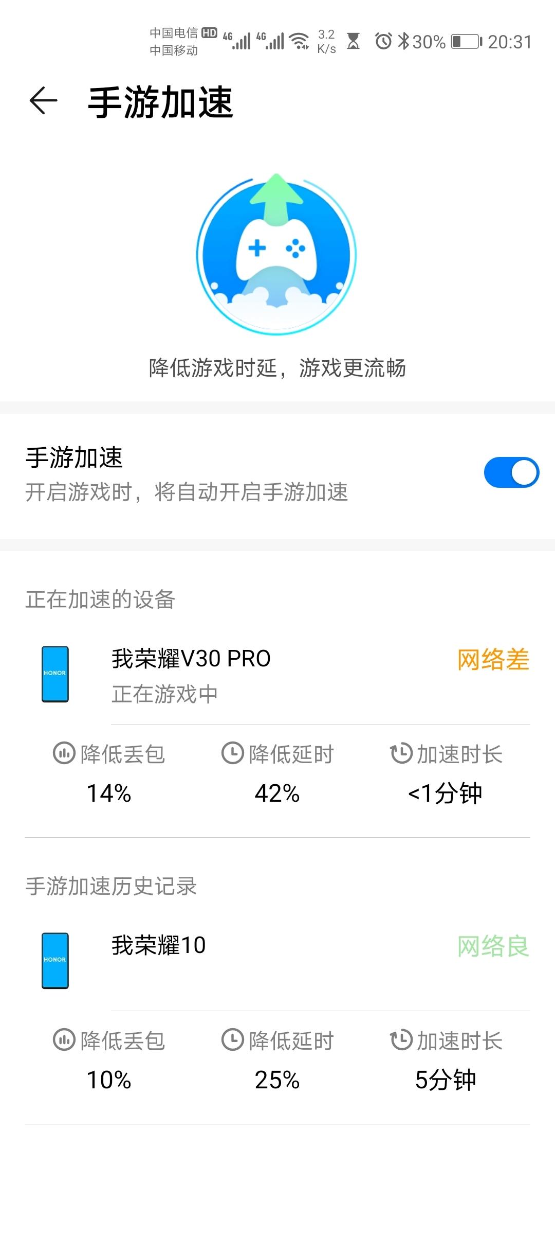 Screenshot_20200517_203153_com.huawei.smarthome.jpg