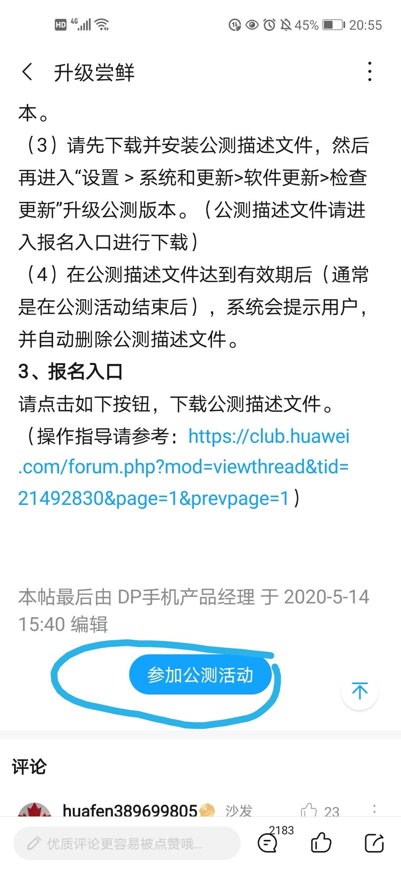Screenshot_20200517_205601.jpg