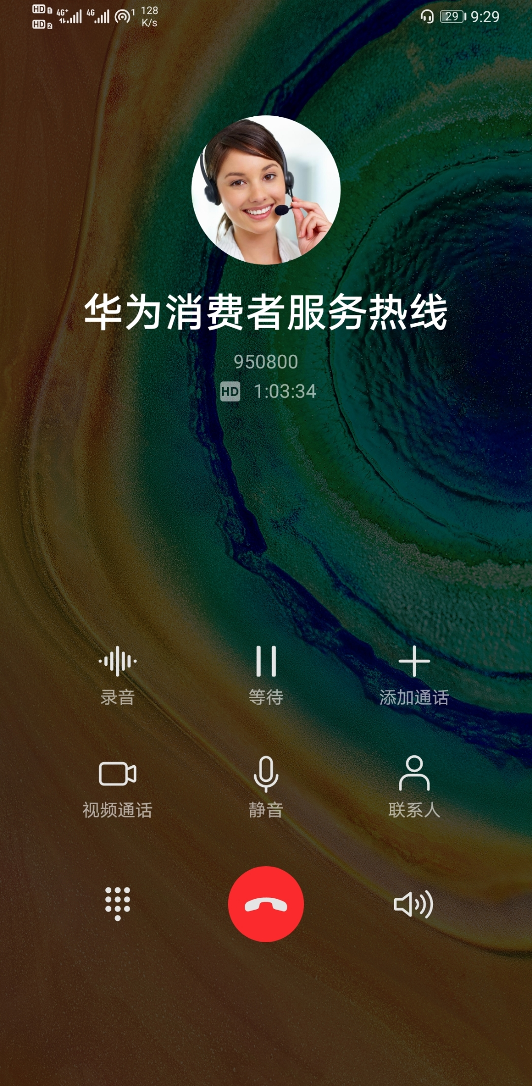 Screenshot_20200517_212955_com.android.incallui.jpg
