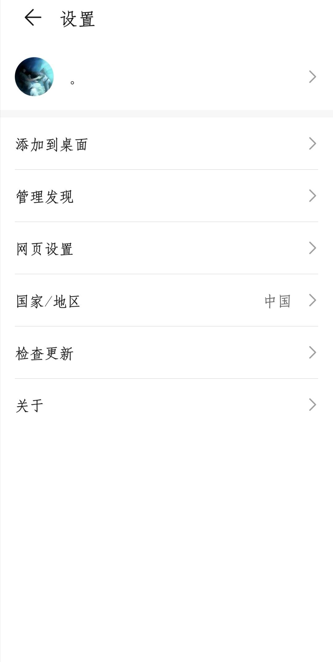 Screenshot_20200517_221710.jpg