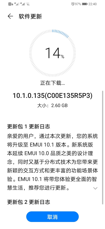 Screenshot_20200517_224059_com.huawei.android.hwouc.jpg