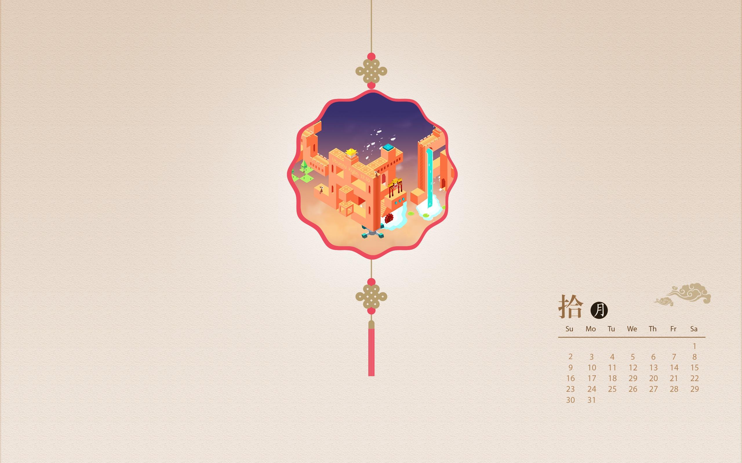chinese-knot.jpg