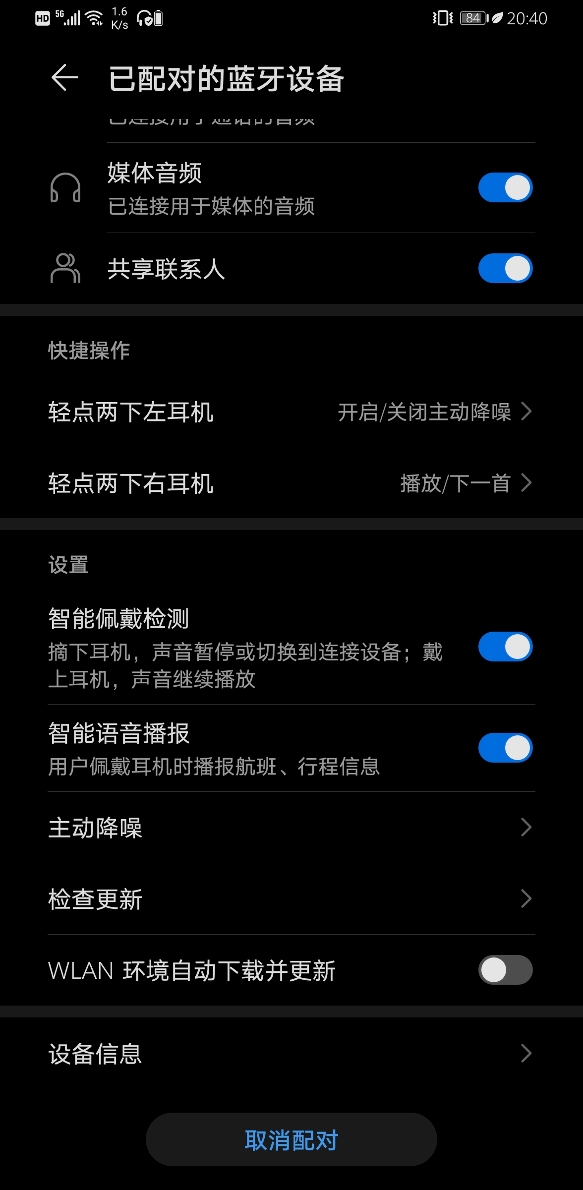 Screenshot_20200515_204014_com.android.settings.jpg