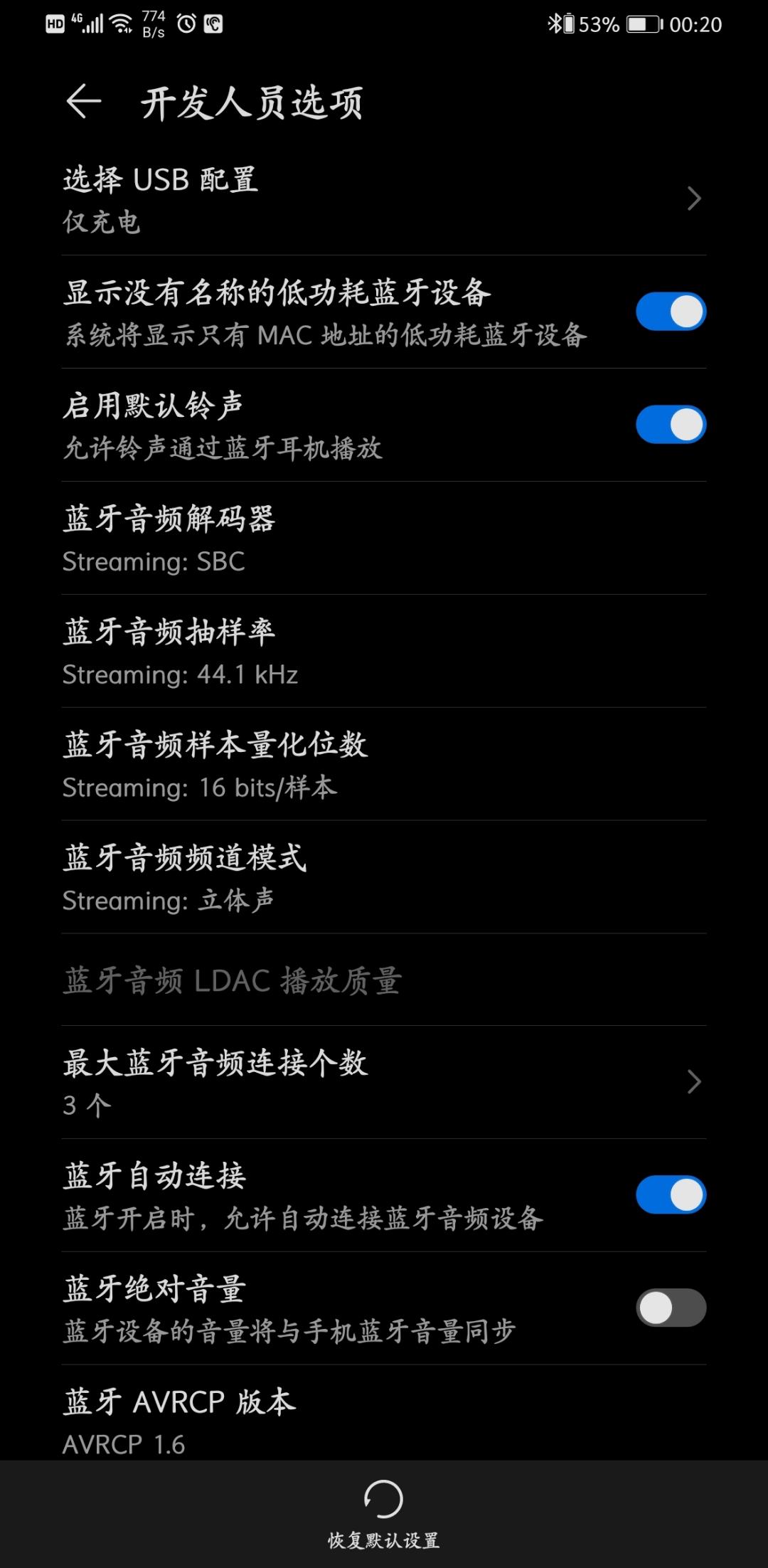 Screenshot_20200518_002024_com.android.settings.jpg