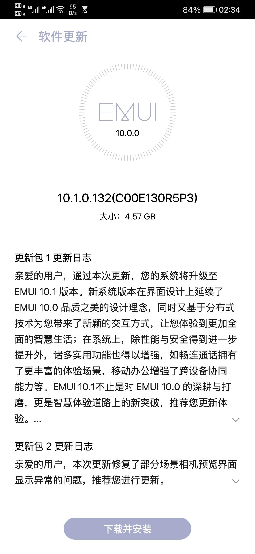 Screenshot_20200518_023456_com.huawei.android.hwouc.jpg