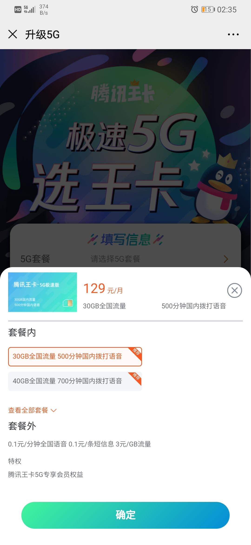 Screenshot_20200518_023536_com.tencent.mm.jpg