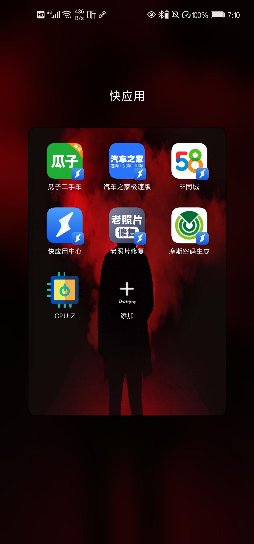 Screenshot_20200518_071006_com.huawei.android.launcher.jpg