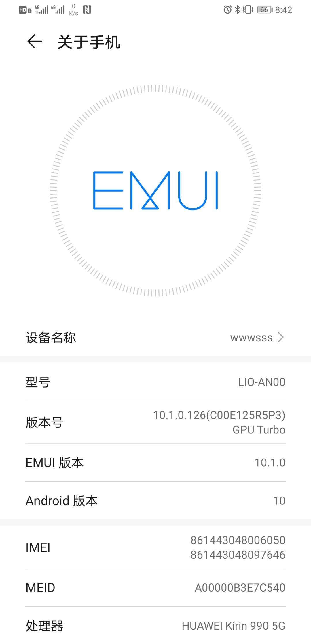 Screenshot_20200518_084218_com.android.settings.jpg
