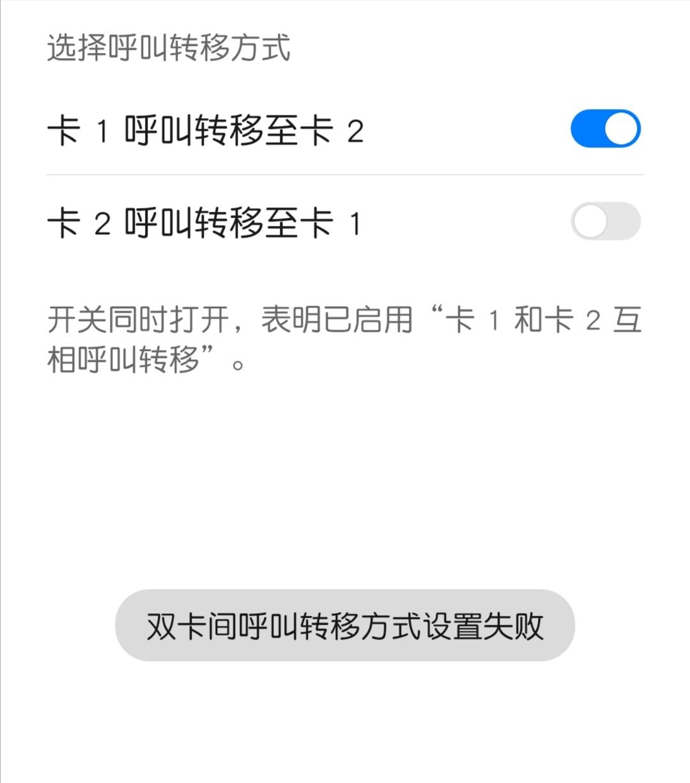 Screenshot_20200518_085849.jpg