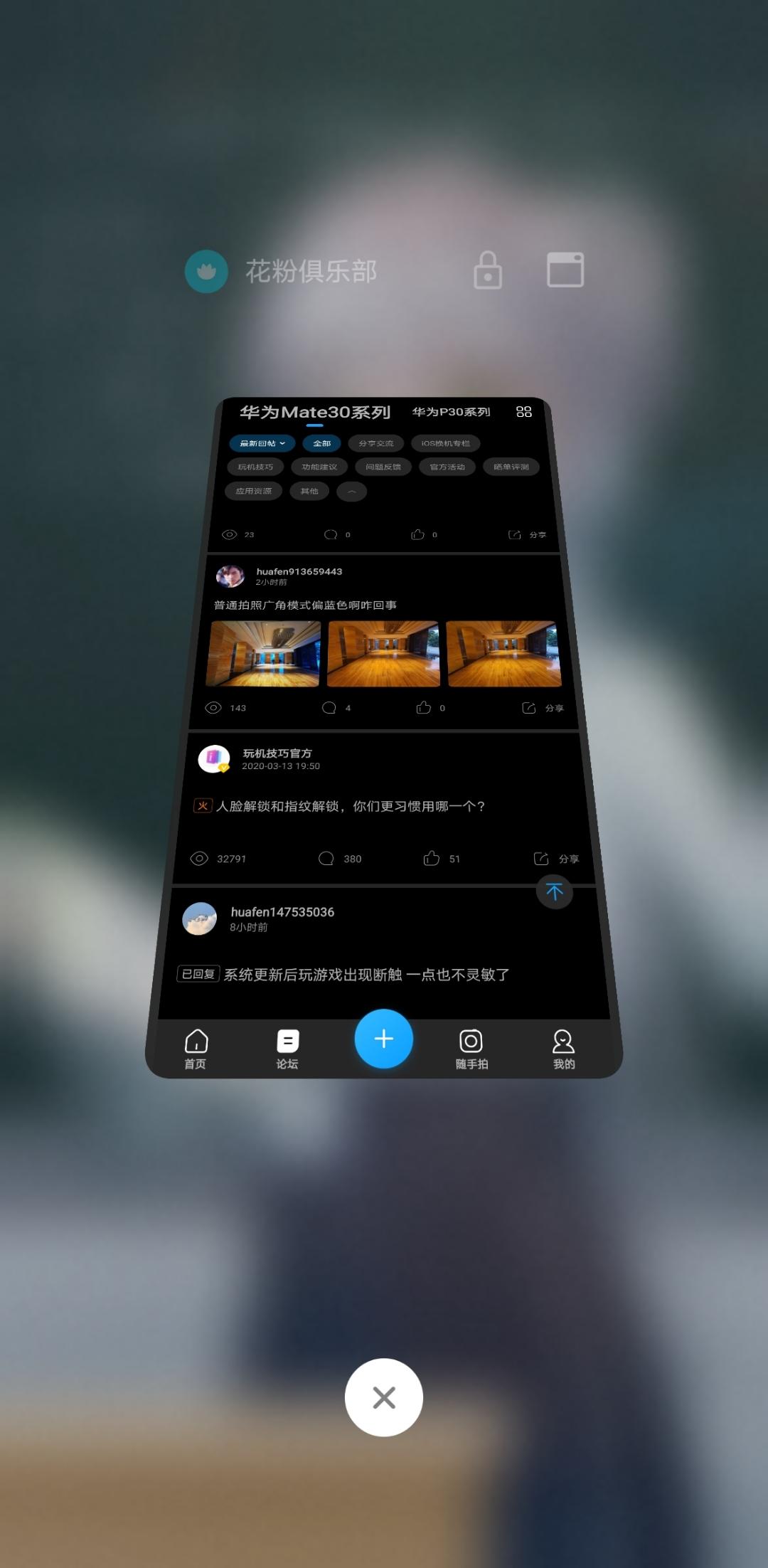 Screenshot_20200518_090134_com.huawei.android.launcher.jpg