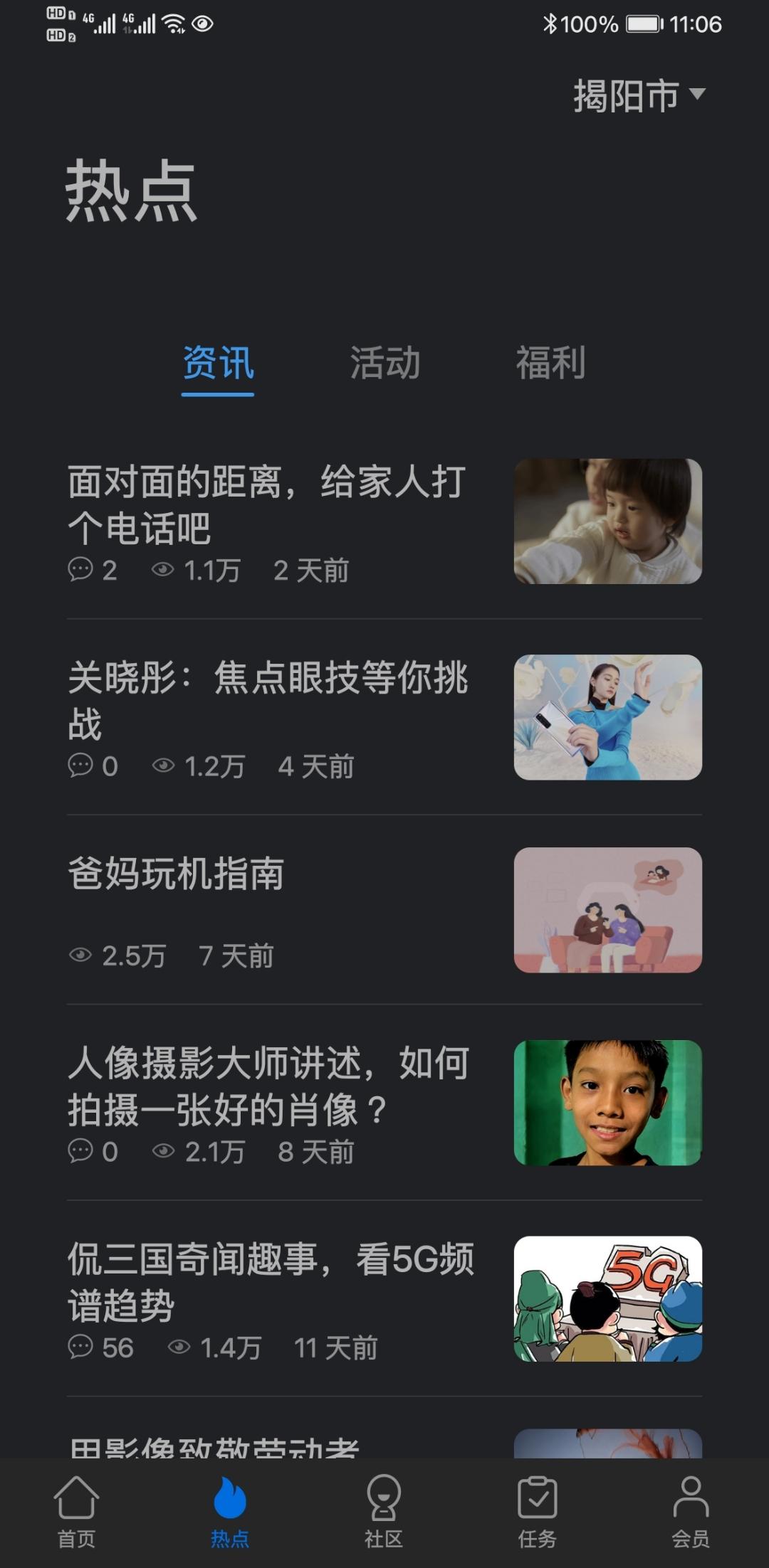 Screenshot_20200517_230623_com.huawei.mycenter.jpg