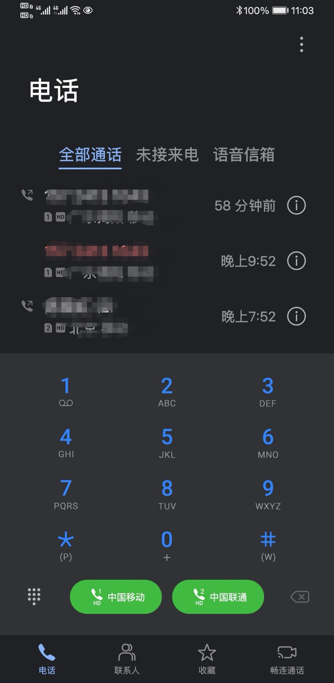 Screenshot_20200518_085517.jpg
