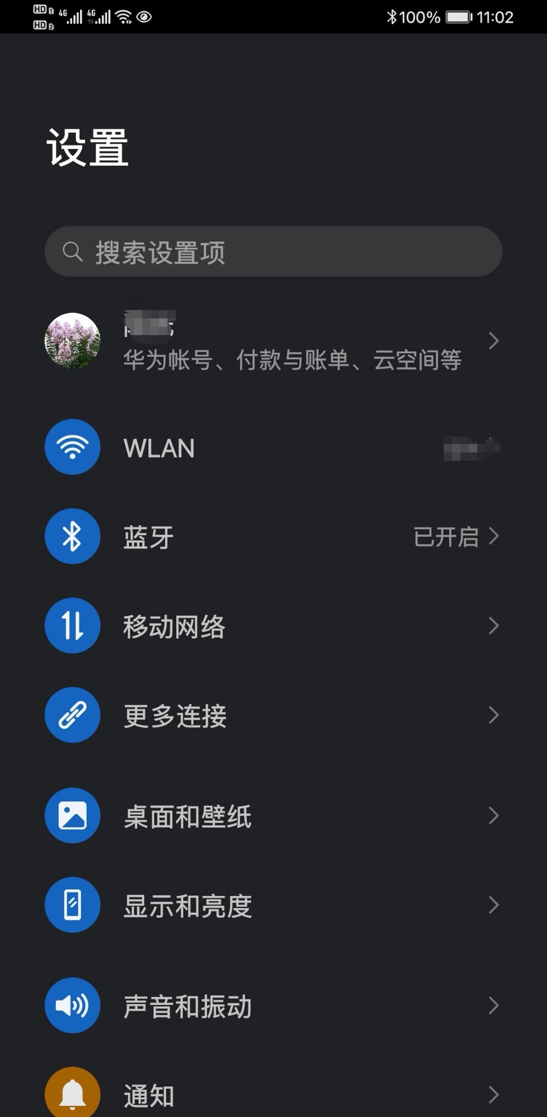 Screenshot_20200518_085435.jpg