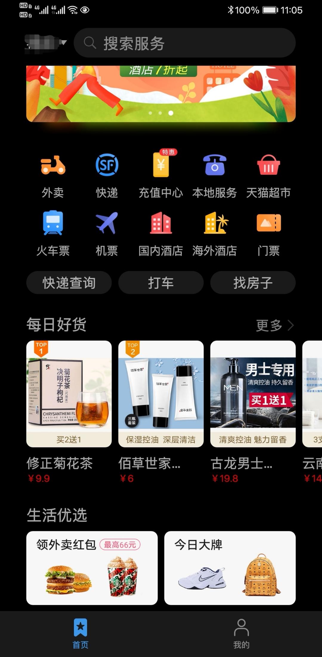 Screenshot_20200518_085546.jpg