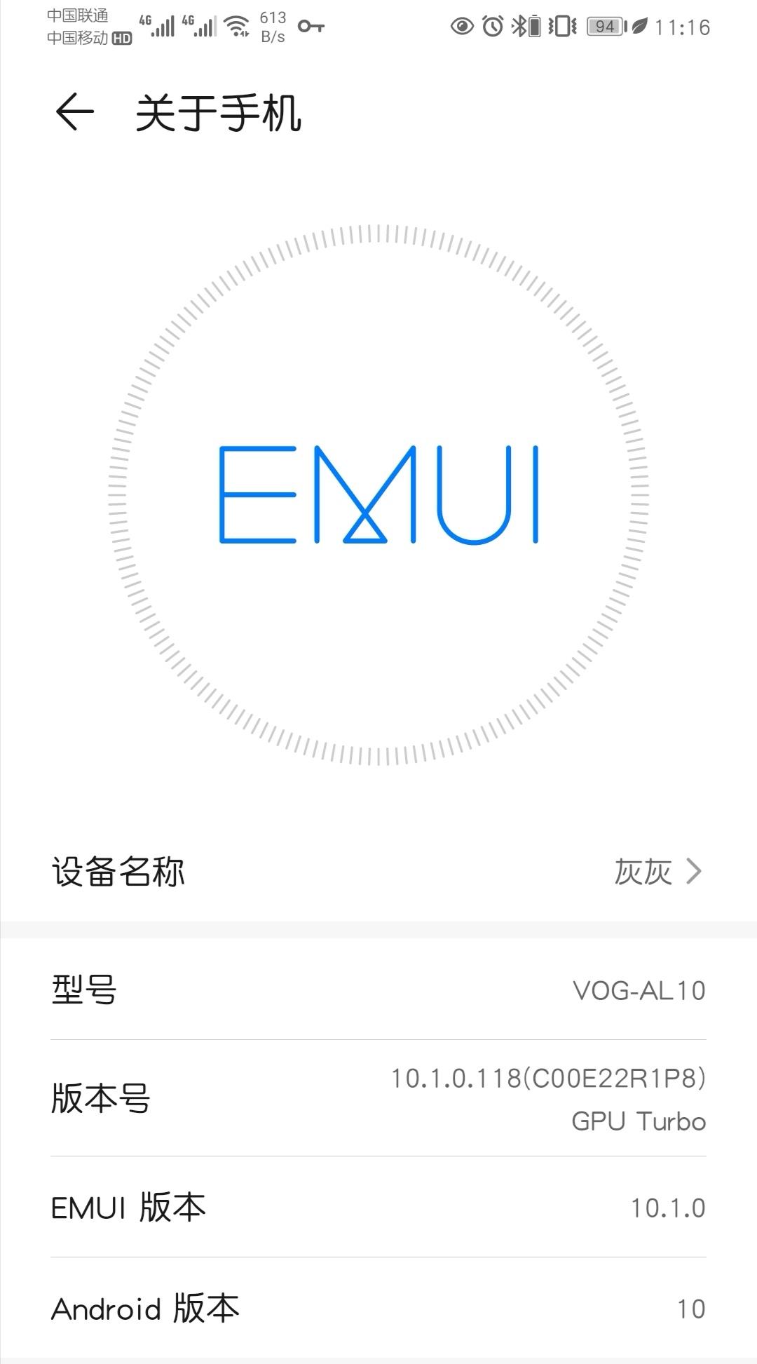 Screenshot_20200518_111638.jpg