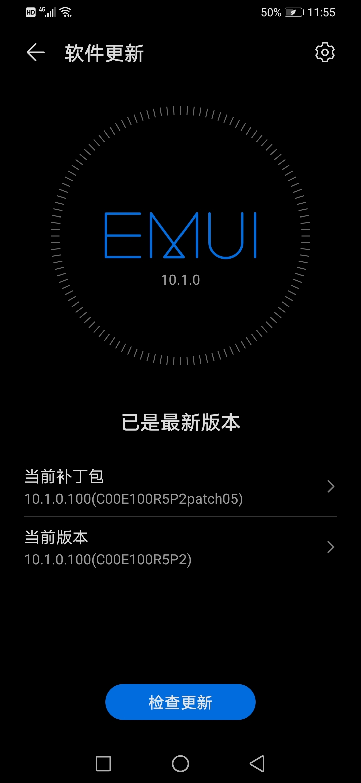 Screenshot_20200518_115516_com.huawei.android.hwouc.jpg