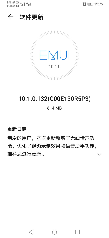 Screenshot_20200518_122557_com.huawei.android.hwouc.jpg