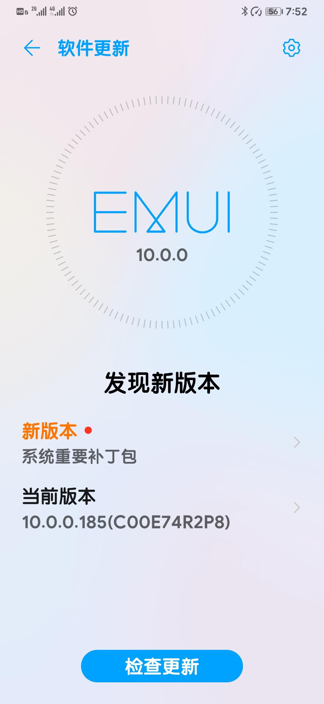 Screenshot_20200517_195227_com.huawei.android.hwouc.jpg