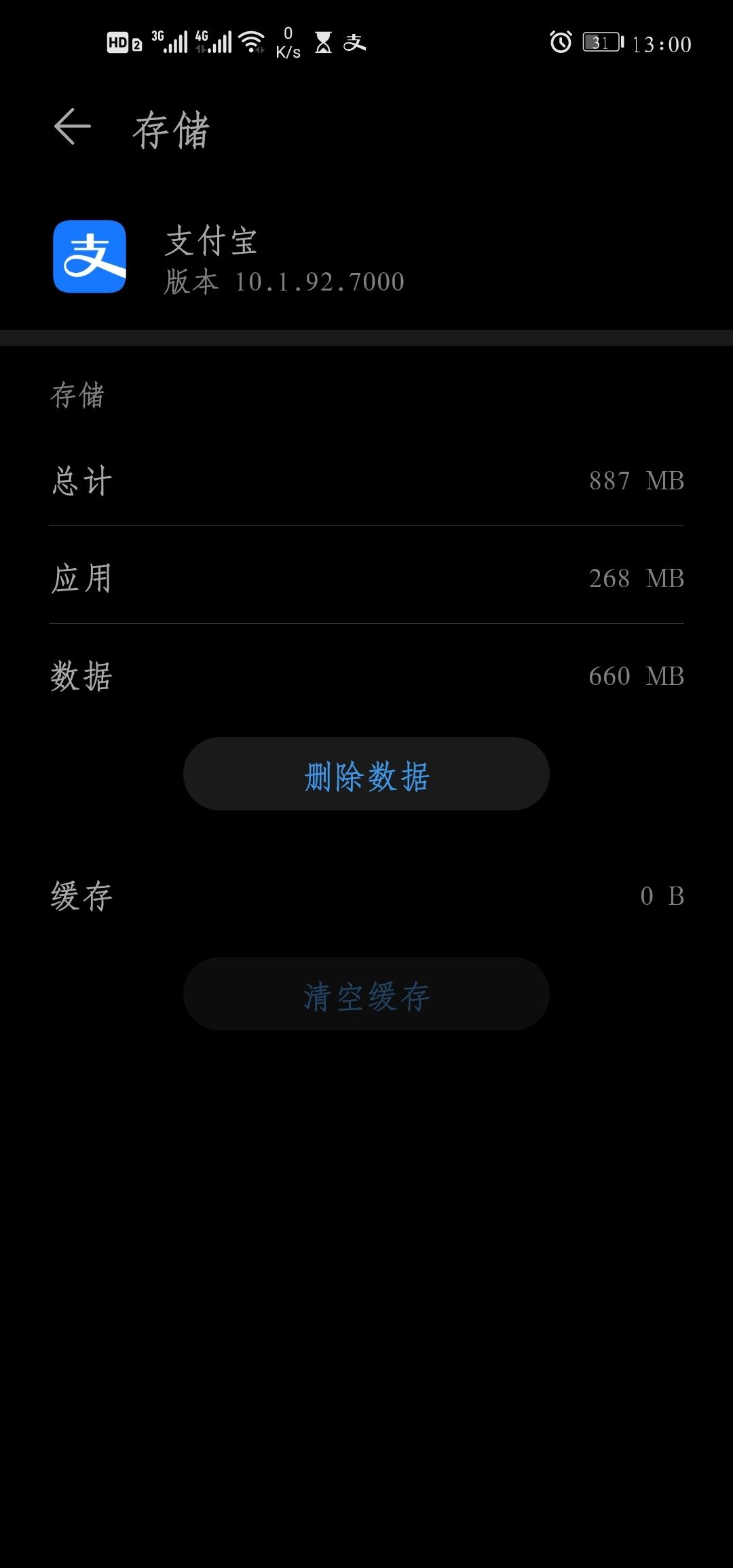 Screenshot_20200518_130000_com.android.settings.jpg