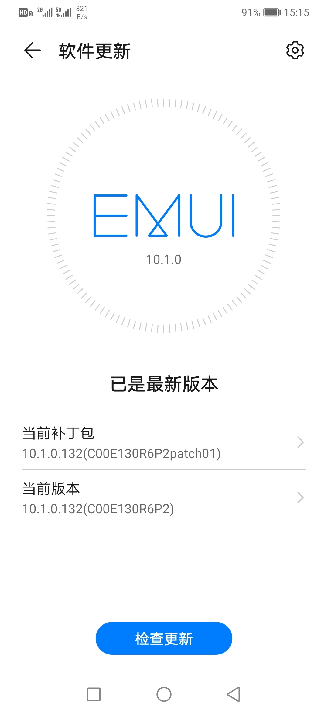 Screenshot_20200518_151548_com.huawei.android.hwouc.jpg