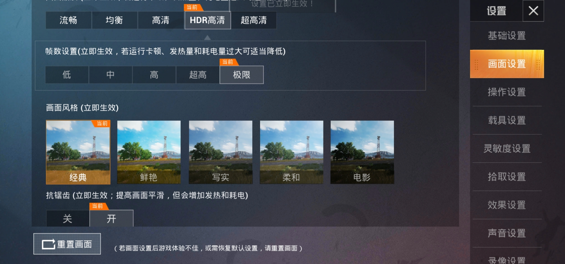 Screenshot_20200518_153842_com.tencent.tmgp.pubgmhd.jpg