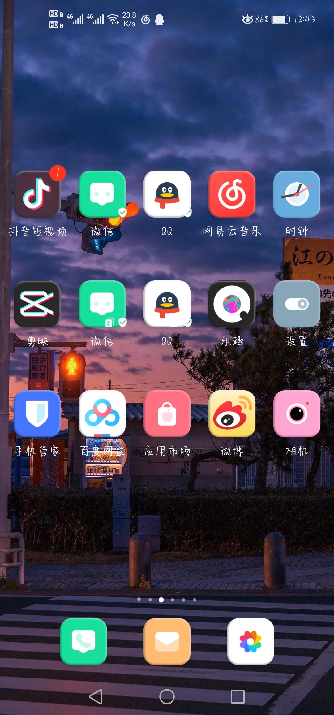 Screenshot_20200518_124310_com.huawei.android.launcher.jpg