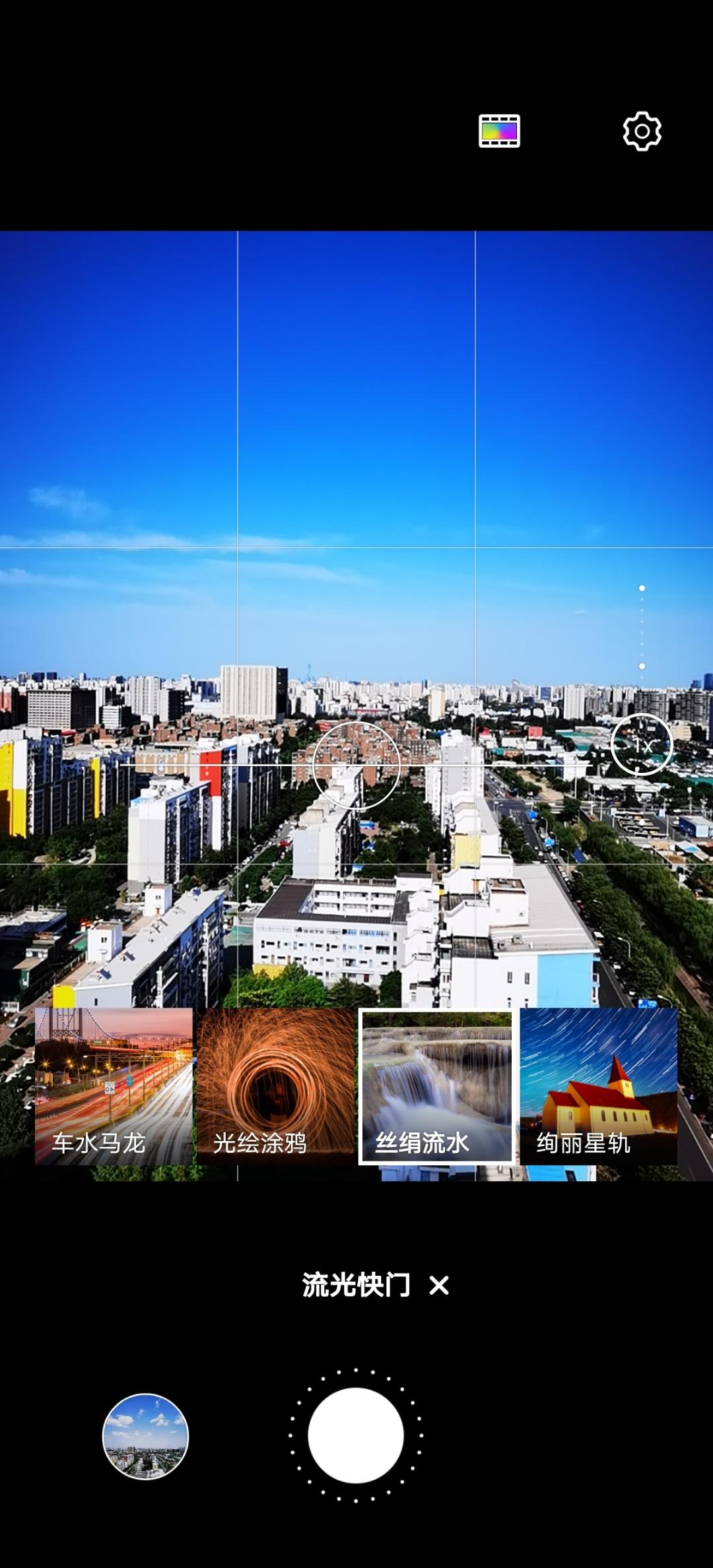 Screenshot_20200518_162536_com.huawei.camera.jpg