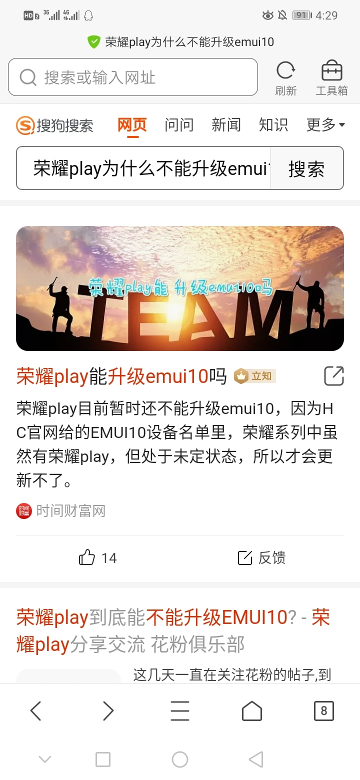 Screenshot_20200518_162925_com.tencent.mtt.jpg