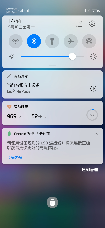Screenshot_20200518_144421_com.huawei.android.launcher.jpg