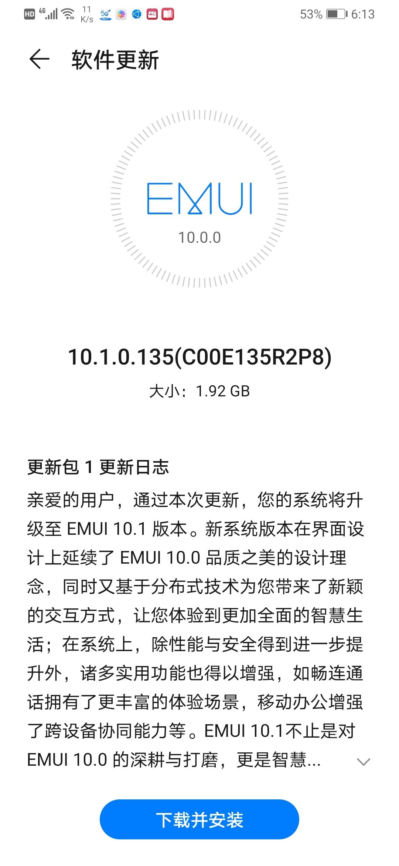 Screenshot_20200518_181305_com.huawei.android.hwouc.jpg