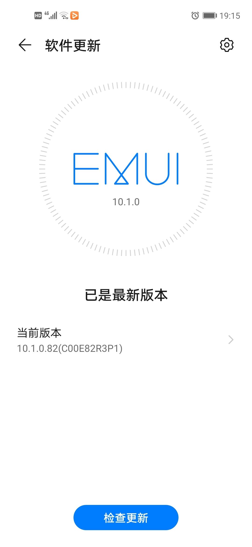 Screenshot_20200518_191559_com.huawei.android.hwouc.jpg
