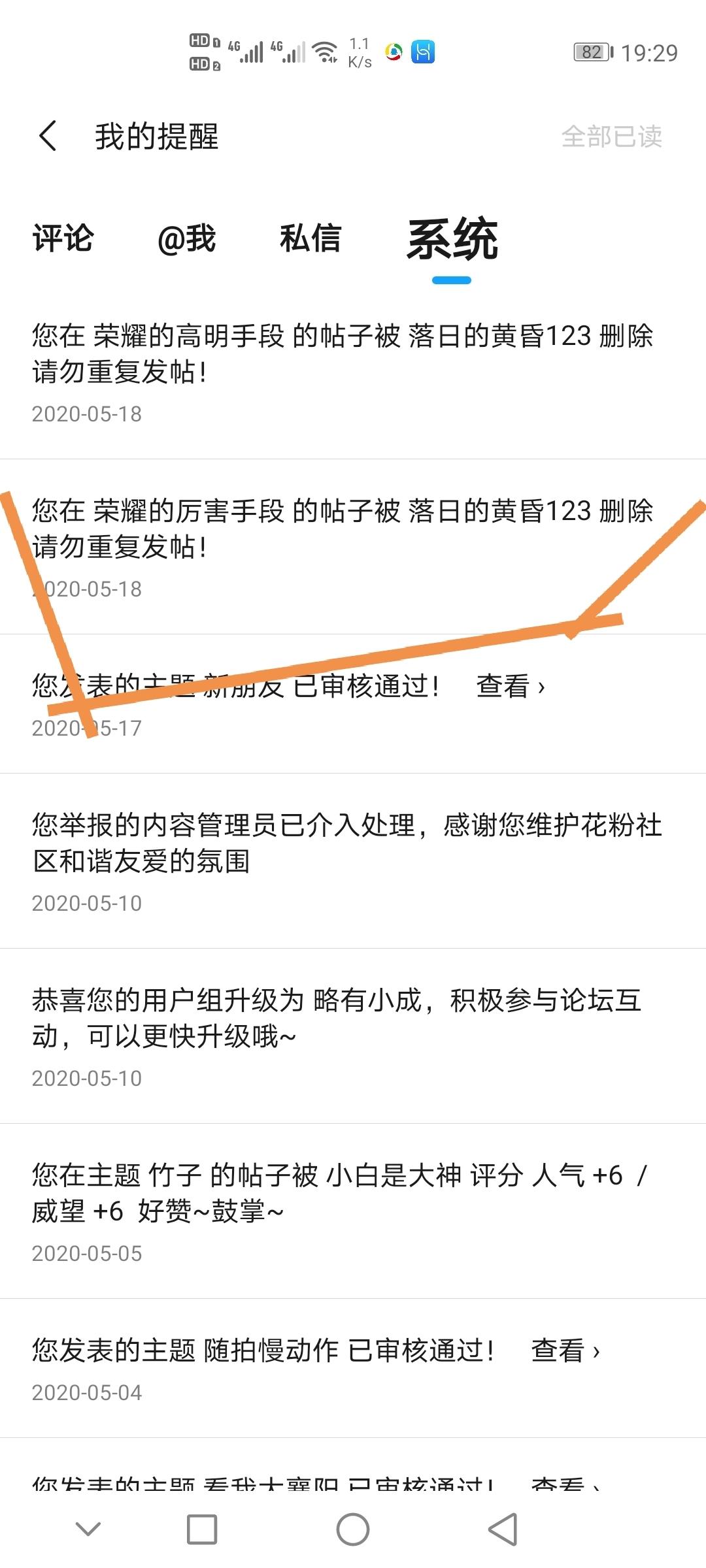 Screenshot_20200518_193016.jpg