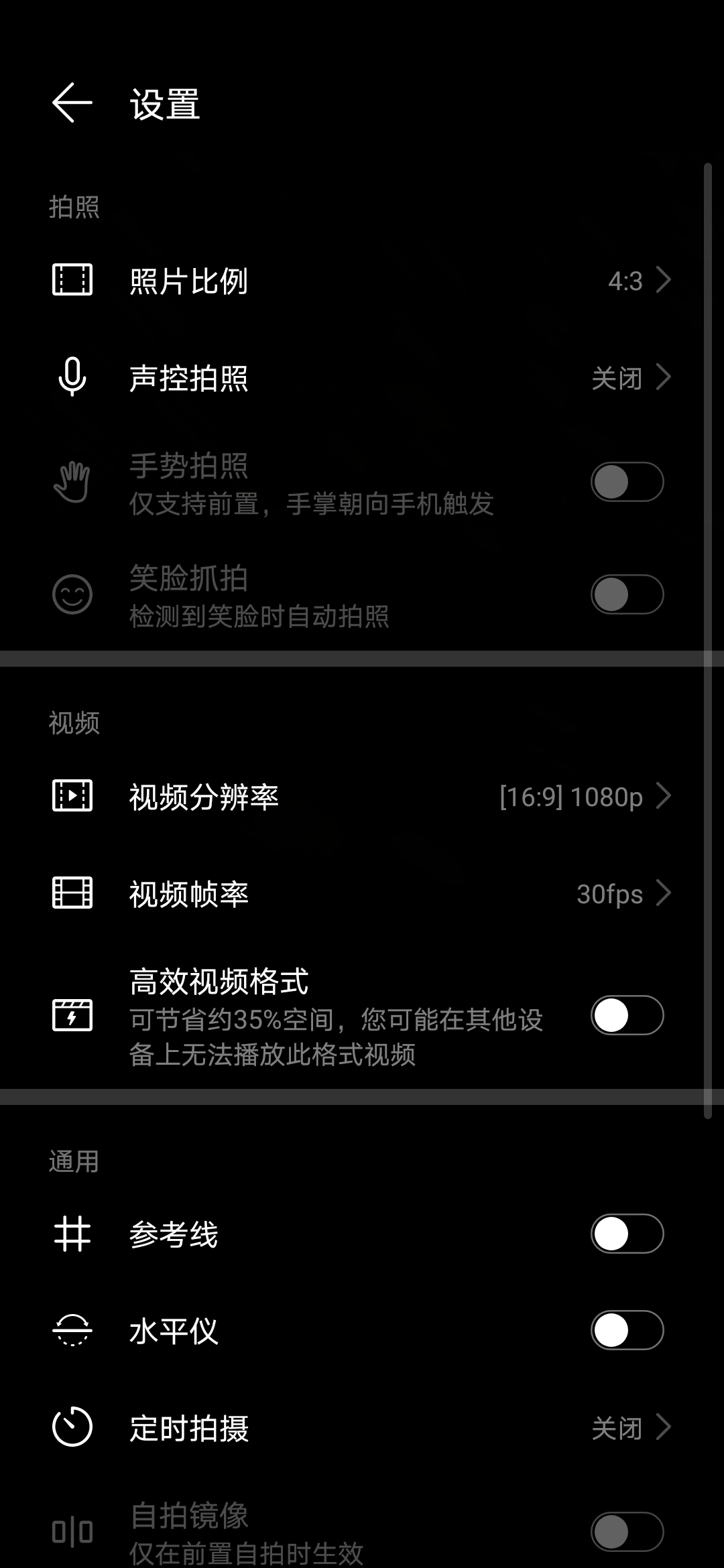 Screenshot_20200518_204941_com.huawei.camera.jpg