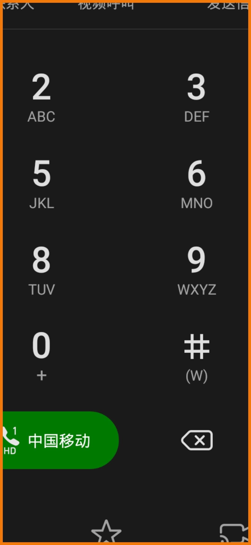 Screenshot_20200518_211218_com.huawei.contacts.jpg